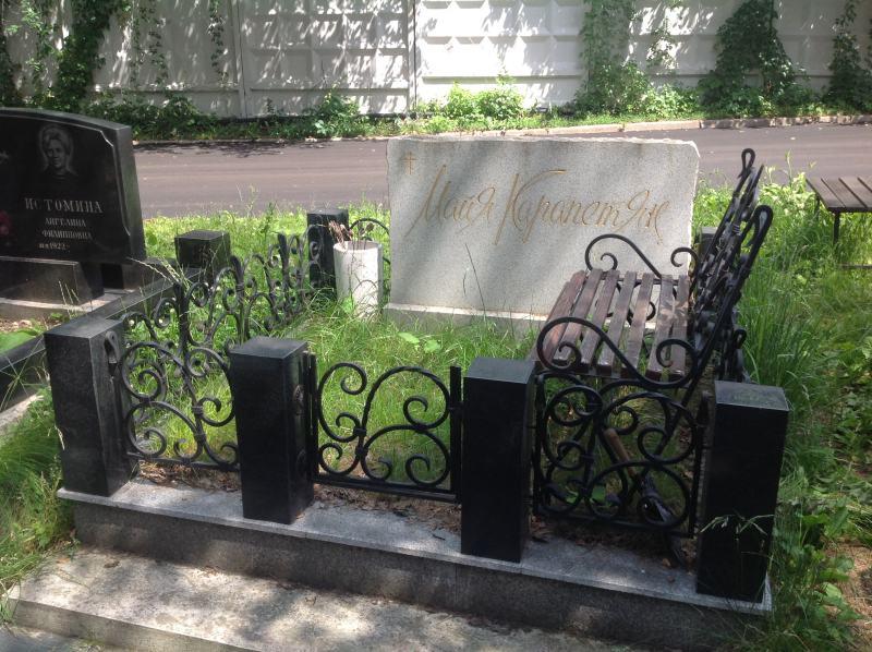 Кладбище гранитные мастерские о памятники на кладбище в москве драка