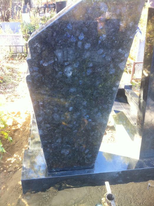 Памятники из лабрадорита надгробная плита родителям