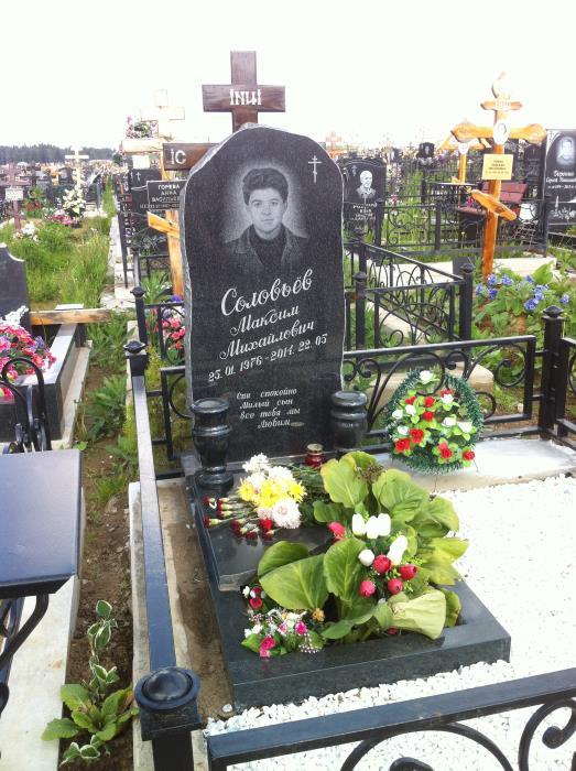 Надгробная плита фото к до 9000 цены на памятники в челябинске цены