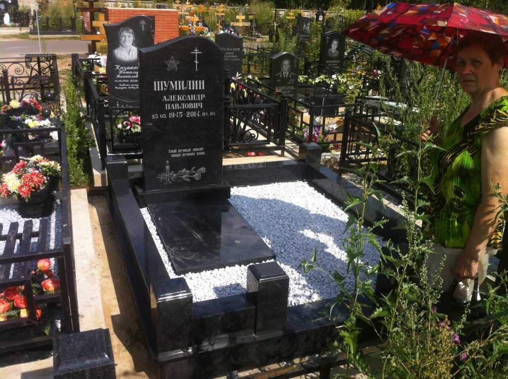 Изготовление памятников цены фото хаванское заказать себе памятник на могилу йошкар
