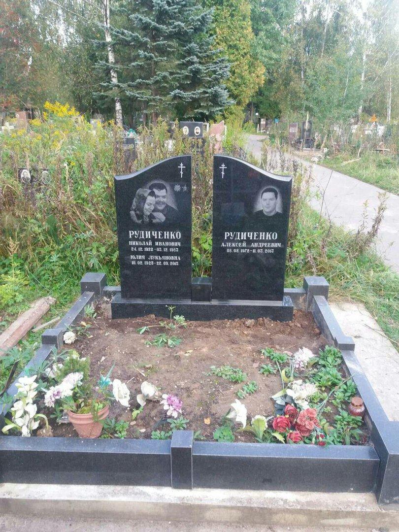 Памятники на кладбище в москве 14 памятники вов мамаев курган