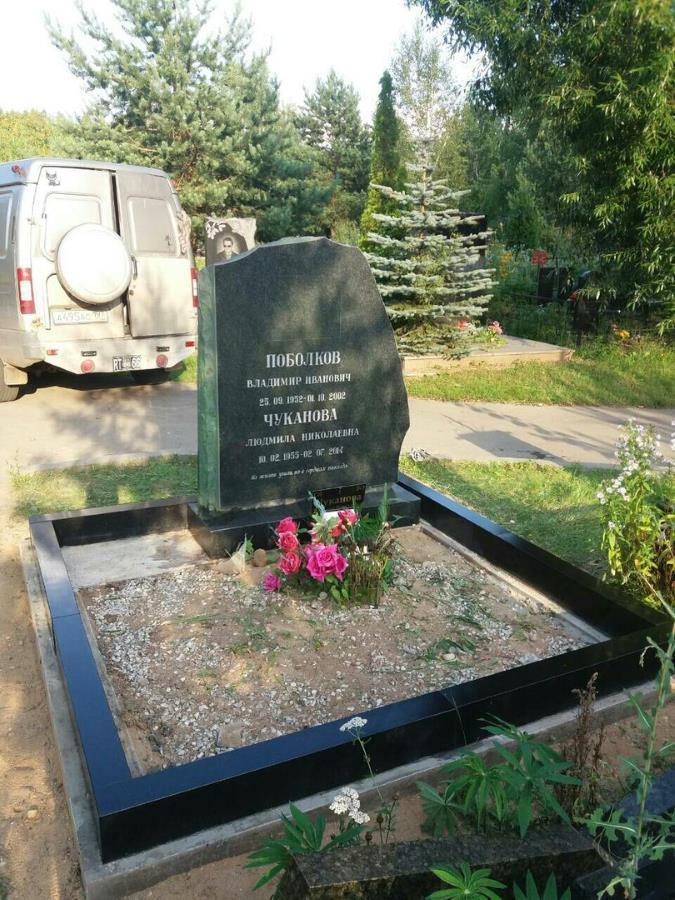 Памятники из гранита на кладбище Восточный памятники дорого в россии 2018