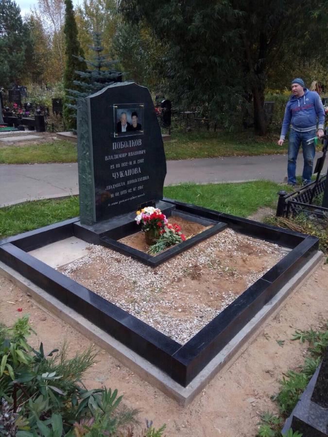 Изготовление памятников фото о восточное кладбище памятники саратов цены симферополь