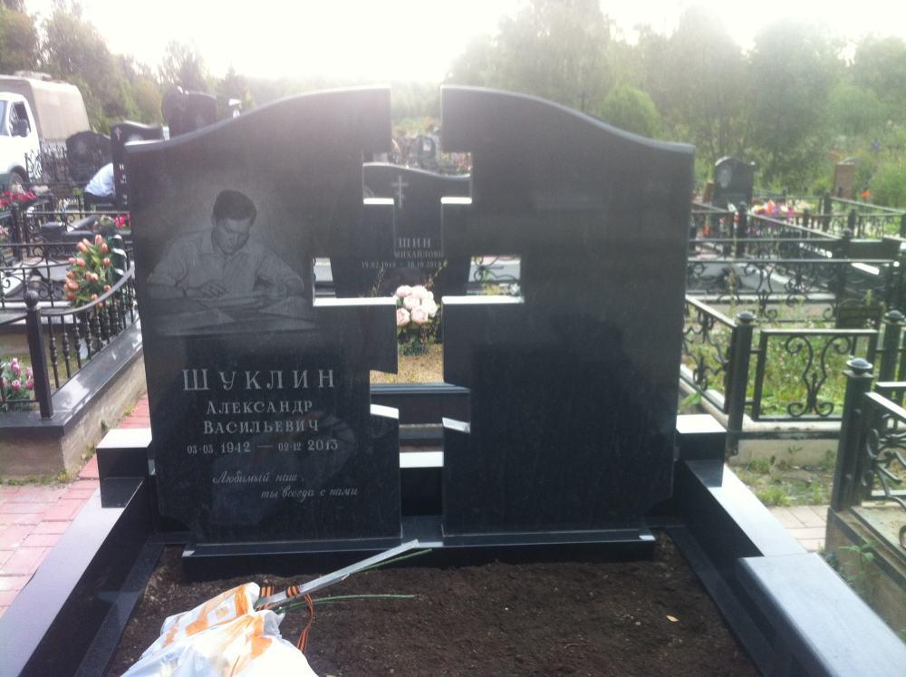 Изготовление памятников тольятти ульяновск памятники недорогие фото у грудничков